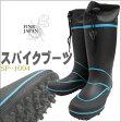 【安定の36本ピン☆】スパイクブーツ 1094【sk1】【長靴・雪道・傾斜地・林業・山林・漁業・釣り】