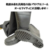 X'SELL(エクセル)【ラジアル底】チェストハイウェーダーサイズはSS〜4Lまで拡大!!胴付長靴・胴長・長靴・ウェダー・土木・防災・災害・清掃・農業(農作業)・漁業TT-100