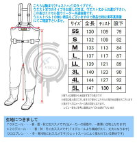 X'SELL【送料無料!!】フェルトスパイクソールチェストハイウェーダー暖かく擦れに強い420デニール☆