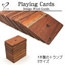 Dz-playing-cards-1