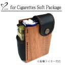Cigaret-soft-pack-1