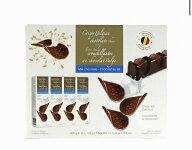 ハムレットベルギー産クリスピーチョコレートチョコチョコレートチョコレートアソート全国送料無料パフ入りチョコチップスバレンタインベルジャンチョコチップ詰め合わせ