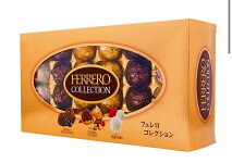 送料無料ferrero46粒フェレロロシェ46個入り大容量お得パックチョコレートボンボンオショコラへーゼルナッツギフトアソートロンノアールラファエロ
