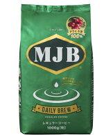 コストコCOSTCOコーヒー1kg1000g全国送料無料中細挽きコーヒー豆MJBコク新鮮パック