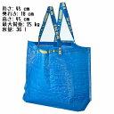 送料無料 キャリーバッグ M ブルー 36 l エコバッグ 36L キャリーバッグ L 71 l IKEA イケア エコバック
