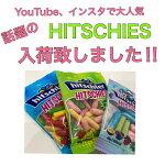 hiishiesヒッチーズ人魚キャンディインスタYouTubeキャンディ小分けグミお菓子お試しお菓子3袋セットお菓子パーティお試し少量