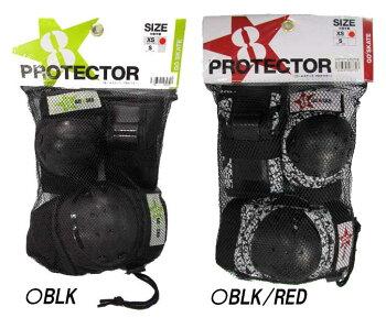 GOSK8(ゴースケート)スケートボート用キッズプロテクターセットプロテクタ−(手首・ひじ・ひざ)3点セットローラースケート用自転車用安全プロテクターセット「GOSK8-PROTECTOR」10P30May15