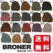 アクリルワッチニットキャップビニーBRONER76色MADEINU.S.AKNITCAPニット帽カラフル杢柄メンズレディス男女兼用アウトドアPOPおしゃれあったか防寒