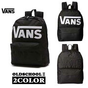 VANS(バンズ)BACKPACKOLDSCHOOL2【海外直輸入品】バックパックメンズレディスリュックサック