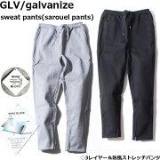[GLV/galvanize]ガルバナイズスエットパンツ3層構造防風ストレッチ裾ジップサルエルパンツウインドストップglv377-251