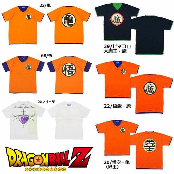 トップス, Tシャツ・カットソー DRAGONBALL ZZ TTEE SLL dragonballz-12893254 summersale