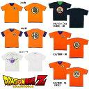 【DRAGONBALL Z】ドラゴンボールZ なりきり 半袖 TシャツTEE メンズ レディース S〜LL 大人用 ハロウィーン dragonballz-12893254 summersale