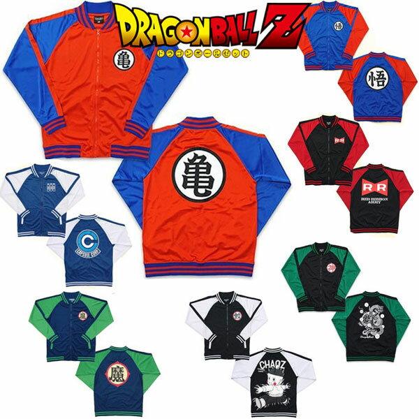 トップス, その他 DRAGONBALL ZZ SMLLL 7 dragonballz-22814217