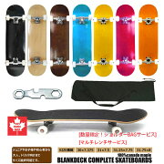 ブランクデッキスケートボードコンプリートカナダメイプル7層ウッドデッキ