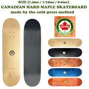 カナダメイプルブランクデッキコールドプレススケートボードスケボーデッキ[7.5/7.75/8.0]カナディアンメープルCOLDPRESSBLANKDECK[3サイズ展開/5色]無地/木目7層ウッドスケボーメンズレディースキッズ