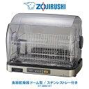 食器乾燥器 ドーム型 省スペース象印 ZOJIRUSHIステンレストレー 食器6人分対応ステンレスグレー EY-SB60-XH