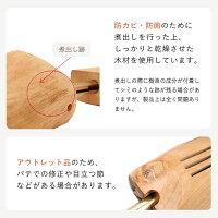 木製シューキーパーシューツリー有名メーカーで使われているものと同等の仕様送料無料プロテック