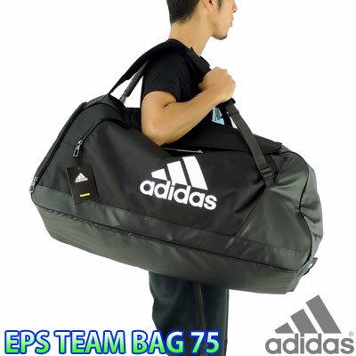 https://item.rakuten.co.jp/upsports/adidas-dmd00-bs0790/