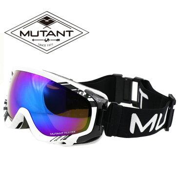 スキーゴーグル ミュータント スノーボードゴーグル くもり止め 眼鏡対応 ミラーレンズ スノー 球面レンズ