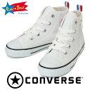 コンバース-ポロシャツ-ホワイト-CONVERSE-キッズスニーカー
