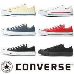 コンバース-オールスター-スニーカー-シューズ-CONVERSE-CANVAS-ALL-STAR-OX