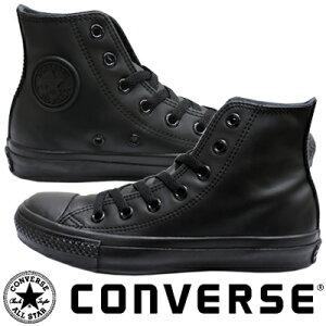 コンバース ブラックモノクローム レザースニーカー ハイカット 靴 黒色 CONVERSE LEATHER ALL STAR HI
