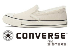 CONVERSE-ALL-STAR-ROOMYFUR-SLIP-ON-5CJ909-コンバース-レディースシューズ-スリッポン-ボア付き