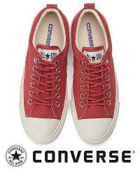 コンバース-レディースシューズ-メンズスニーカー-CONVERSE-ALL-STAR-OUTDOORBOOTS-TS-OX-1CK018