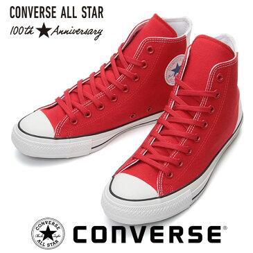 オールスター100 赤 白 日ノ丸 国旗 コンバース ALL STAR 100周年 ハイカット CONVERSE 32961432 JAPAN 和