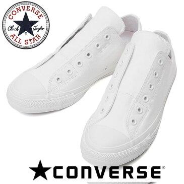 オールスター100 スリッポン モノカラー コンバース 白 OX ローカット ALL STAR 100周年 CONVERSE ホワイト
