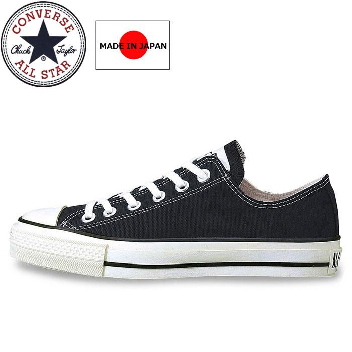 メンズ靴, スニーカー  J OX CONVERSE ALL STAR MADE IN JAPAN