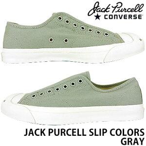 JACK PURCELL SLIP COLORS CONVERSE スリップカラーズ 1CJ461 コンバース スリッポン