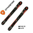 �ǥ��ʥ�����(DYNASTAR)-�ӥ�ǥ����å�-���硼�ȥ�����-CHAM-99-�������ܡ���-������-�����