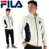 FILA メンズジャージ トレーニングウェア フィラ オフホワイト 白 スポーツウェア ジャケット 446-330