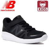 ニューバランス スニーカー キッズシューズ 子ども用 ブラック NEWBALANCE ジュニアサイズ 黒色