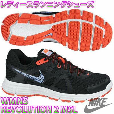 Nike women's 554901 Revolution 2 MSL SAUCONY women's running shoes