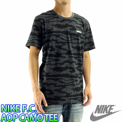 nike camouflage t shirt