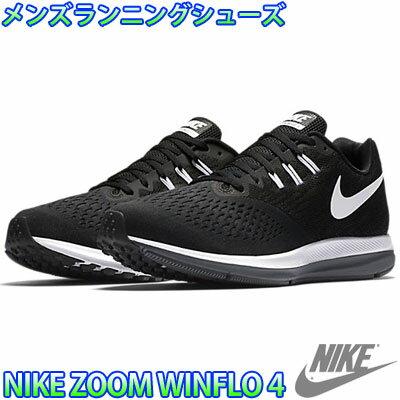 https://item.rakuten.co.jp/upsports/nike-898466001-001/
