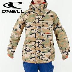あす楽対応 当店が自信を持ってオススメするブランド「O'NEILL(オニール)」2013-2014モデルの...