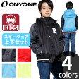 ONYONE(オンヨネ) キッズ用スキーウエア 上下セット ジュニア用 ボーイズ 男の子用 スタジャン風 RES78006