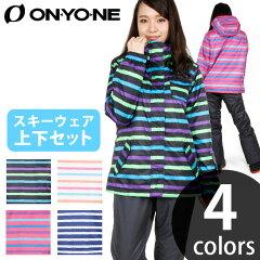 レディーススキーウエア上下セット-ONYONE(オンヨネ)女性用-婦人用-スキースーツ-RESEEDA-RES88001