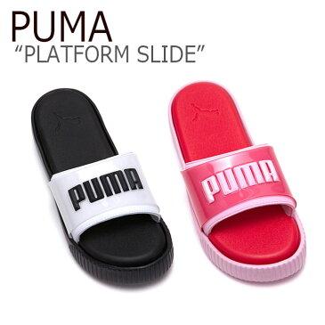 プーマ スリッパ PUMA メンズ レディース PLATFORM SLIDE プラットフォーム スライド WHITE PINK ホワイト ピンク FLPU9A1UX3 FLPU9S1W29 シューズ 【中古】未使用品