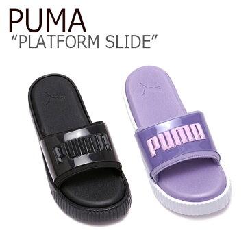 プーマ スリッパ PUMA メンズ レディース PLATFORM SLIDE プラットフォーム スライド BLACK PURPLE ブラック パープル FLPU9S1W27 FLPU9S1W28 36941401/2 シューズ 【中古】未使用品