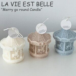 ラビエベル キャンドル LA VIE EST BELLE Merry go round Candle メリーゴーランド キャンドル White ホワイト Beige ベージュ Blue Belle ブルーベル 韓国雑貨2682417 ACC