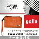 【ゴッラ golla】【ポイント10倍】北欧フィンランド発。 iPhone や スマートフォン と パスケース と 財布 を1つにしたスリムで美しいデザイン。携帯ケースと言う名の美術品。golla(ゴッラ)Phone wallet G1405 【楽ギフ_包装】