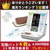 オムロン 低周波治療器 電気治療器 HV-F9520 (替えパッド4枚と24時間活動量計等6,900円分相当プレゼント) 温熱治療器 コリ 痛み サポーター [キャンセル不可]