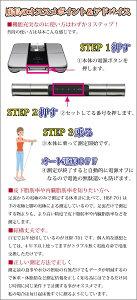 体重体組成計カラダスキャンHBF-701