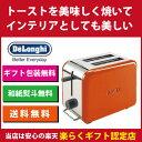トースター デロンギ 縦型 ポップアップトースター TTM020J-OR【在庫限り!】 [0]