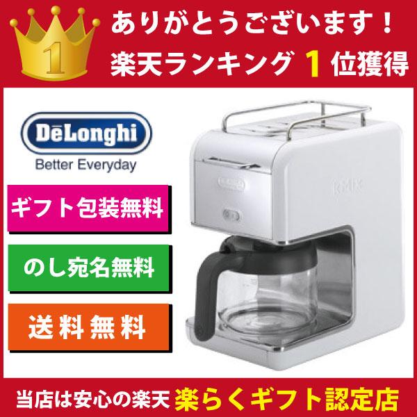 【デロンギコーヒーメーカー】エスプレッソマシンでも人気のDeLonghiドリップコーヒーメーカー。ケーミックスブティックCMB6-WH