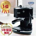【無料5年保証付】デロンギ コーヒーメーカー エスプレッソマシン DeLonghi エスプレッソもカプチーノをこの1台で楽しめる デロンギ ECO310BK ブラック